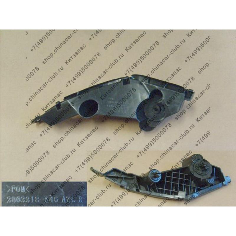 Кронштейн крепления переднего бампера правый hover h3 new