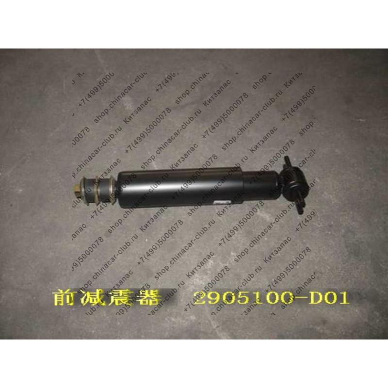 Шланг радиатора нижний отводящий Great Wall Hover