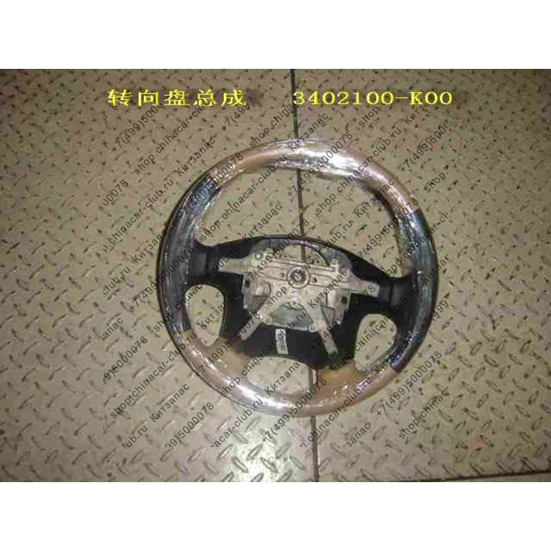 колесо рулевое в сборе Hover  - 3402100-k00