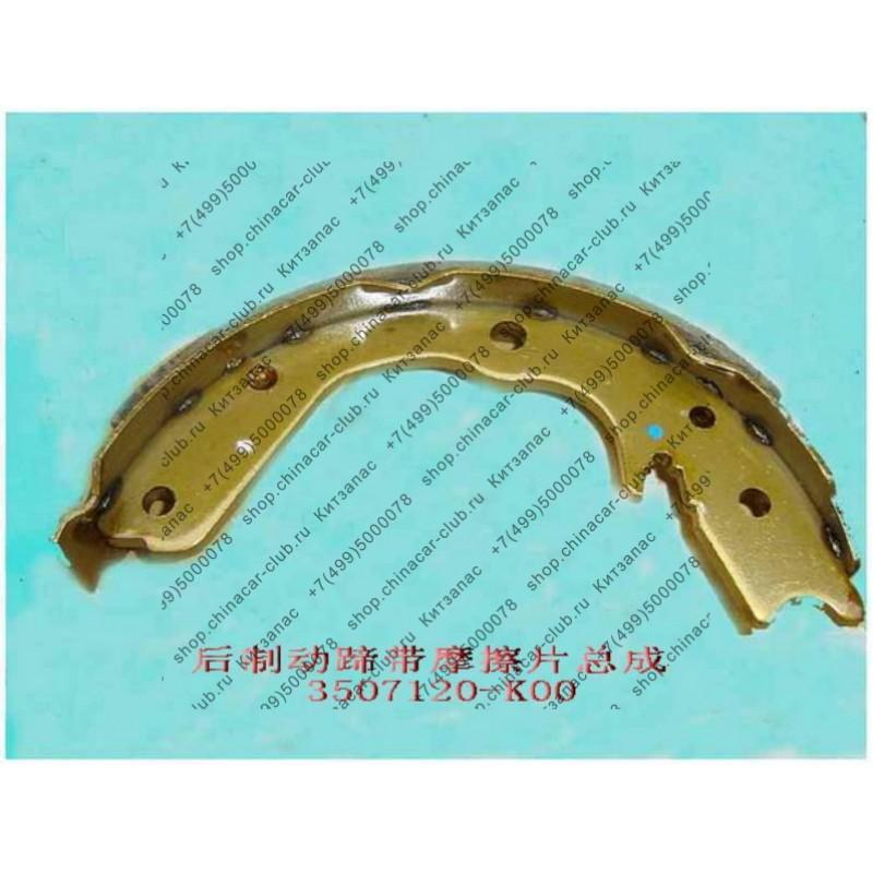 Колодка Тормозная Задняя Стояночного Тормоза (1 Шт) Hover/ H3/ H5/ H3 New/ DW Hower/ Safe F1