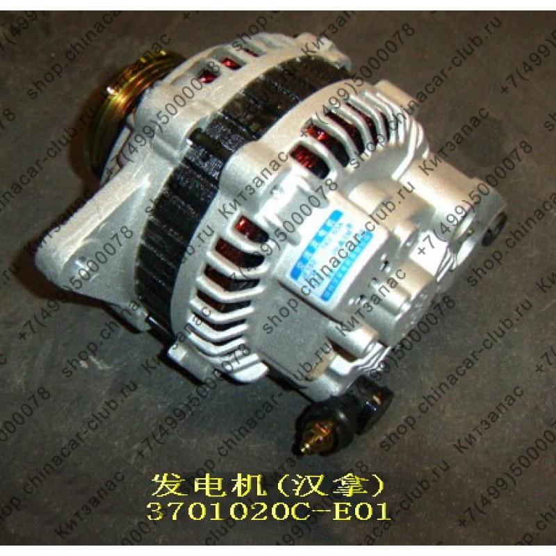 генератор 65 а  бензин  Great Wall Deer Safe 11h-3701020