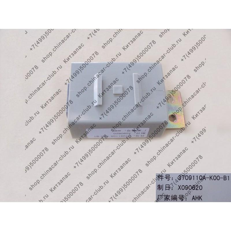 Блок управления светом Hover H3
