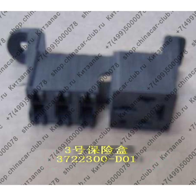 блок предохранителей (голый корпус в панеле приборов) Great Wall Deer - 11-3724017