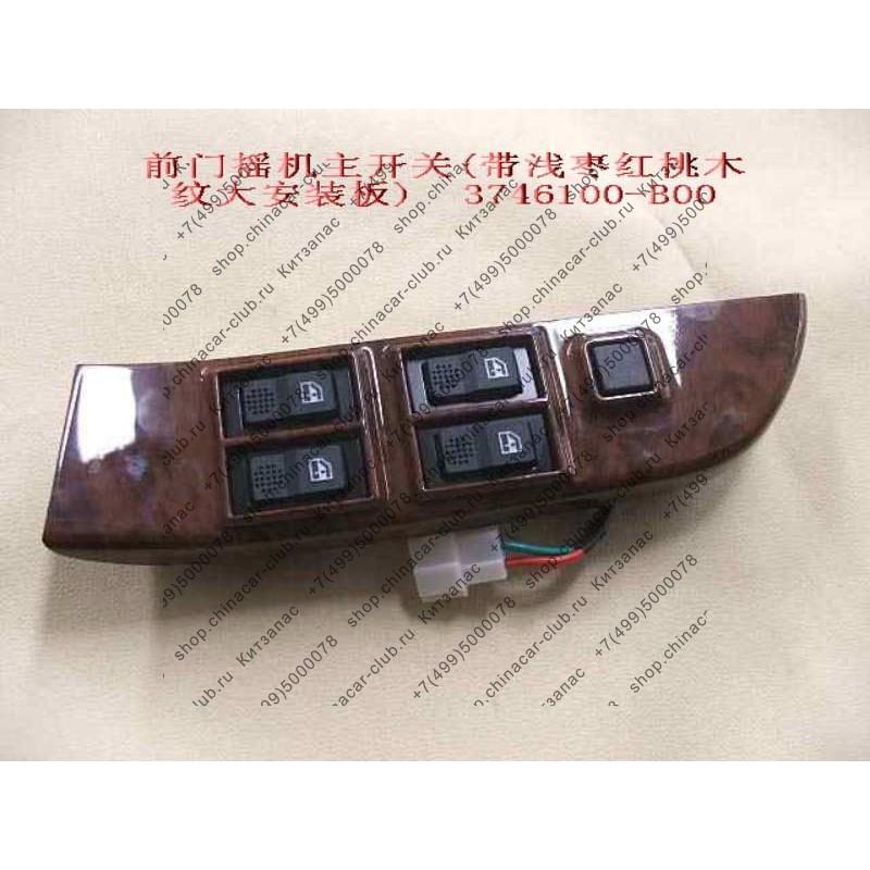 блок управления стеклоподъемников водительской двери Great Wall Sailor, sokol  - 31-3508