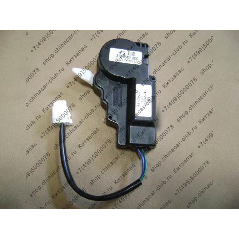 электропривод замка двери задней правой Hover  - 3787240-k00