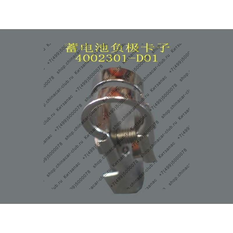 шланг гидроусилителя высокого давления (длинный) (от насоса к гур) Great Wall Deer, Safe