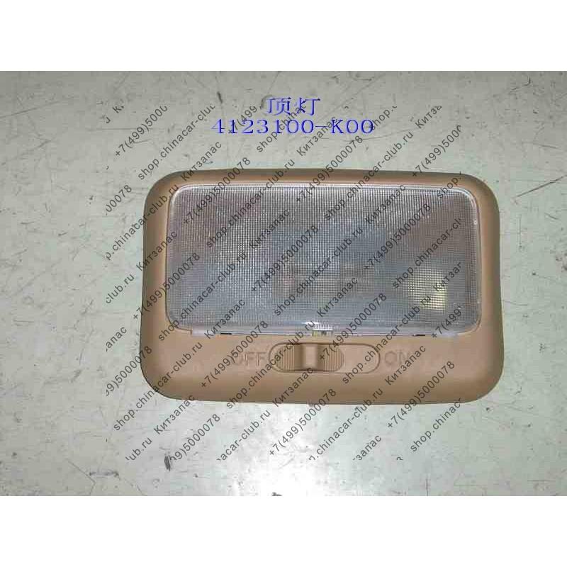 Плафон Освещения Потолка Средний Hover  - 4123100-K00