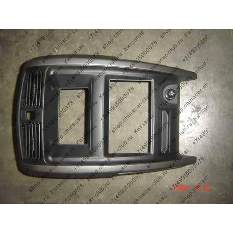 накладка центральной консоли панели приборов Hover  - 5306141-k00