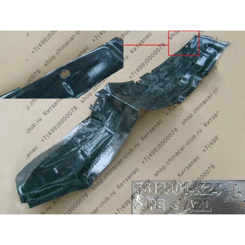 Локер переднего колеса левый hover h3 new