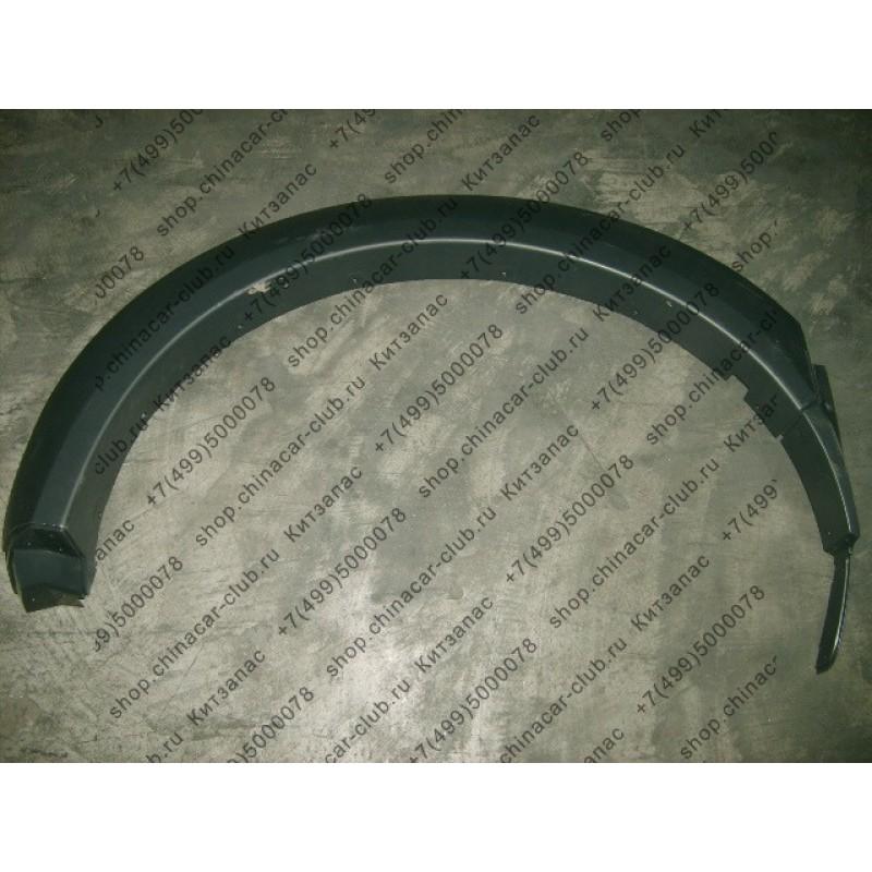 Арка декоративная заднего правого крыла (пластик, широкая) Great Wall Wingle