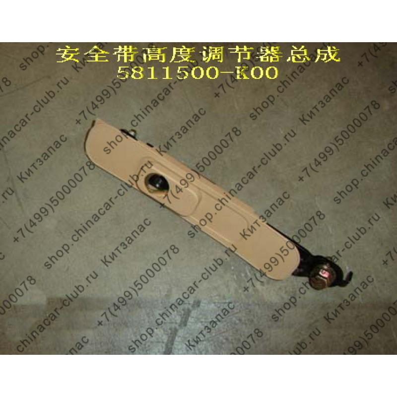 крепеж ремня безопастности на средней стойки Hover  - 5814120-k00