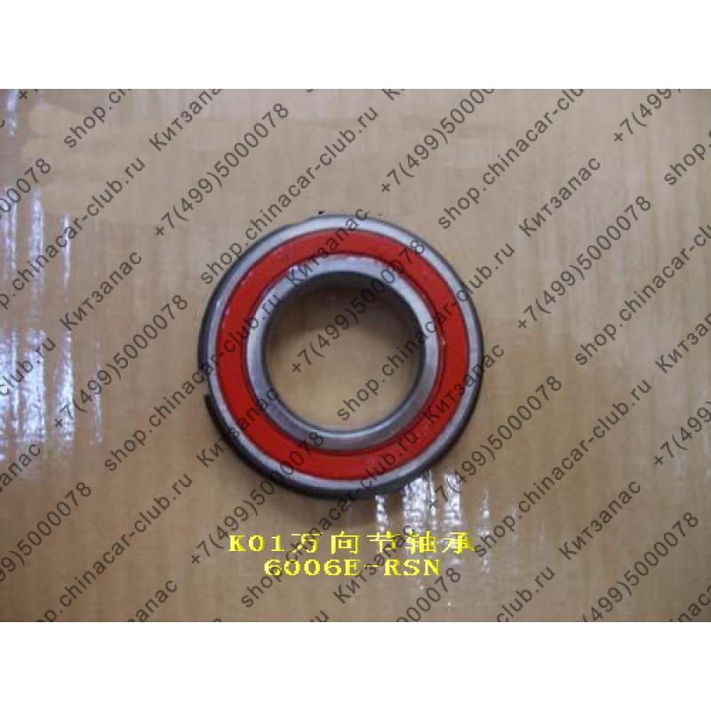 подшипник шруса внутреннего опорный 4/4 Hover  - 2303103-k01