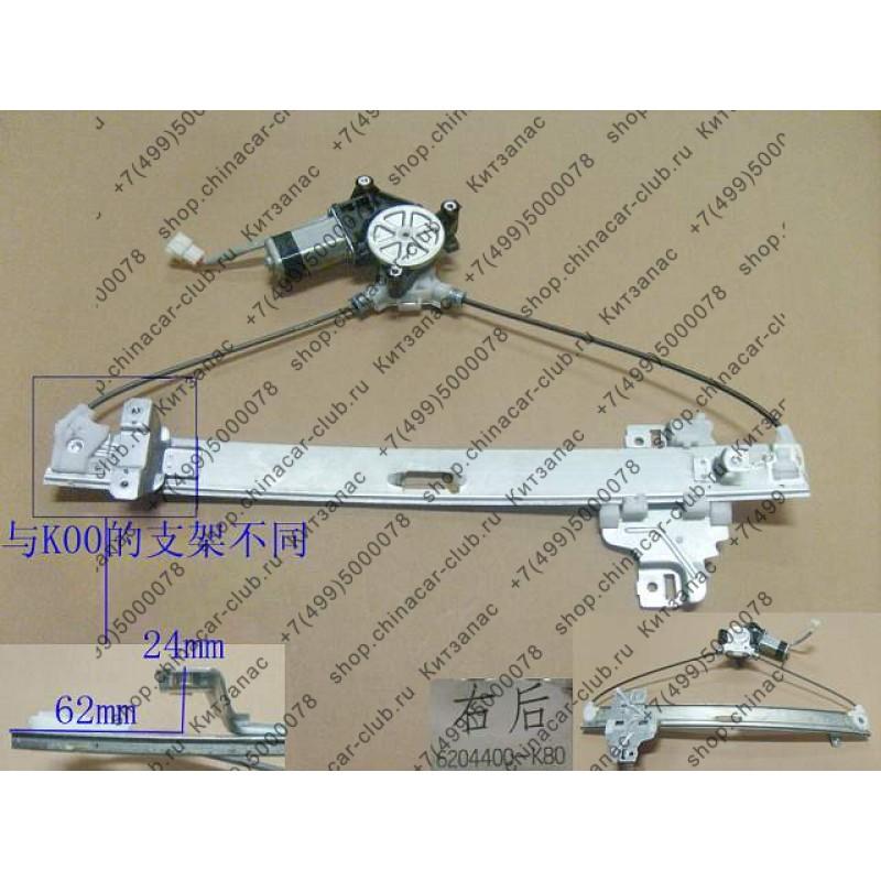 Стеклоподъемник в сборе (электро) задней правой двери Hover H3/ H5 2 контакта