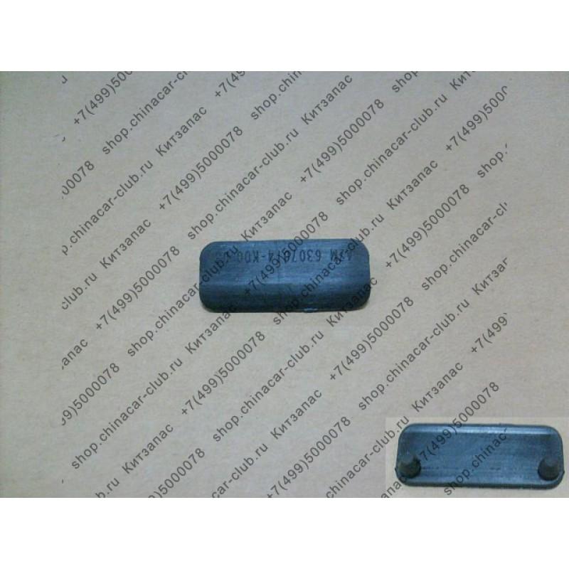Заглушка резиновая двери задка hover/ H3/ H3 New/ H5/ DW Hower