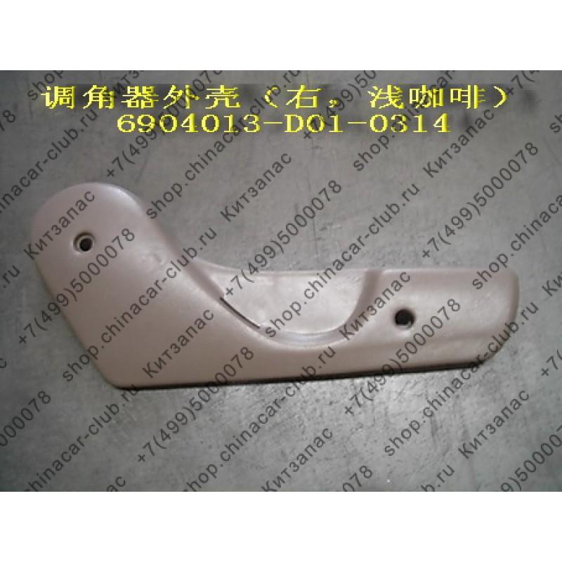 накладка механизма регулировки переднего правого сиденья Great Wall Deer 11-6804041