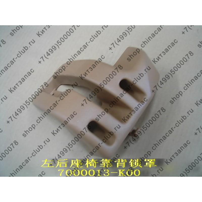 заглушка болта крепления переднего сиденья Hover вид 3