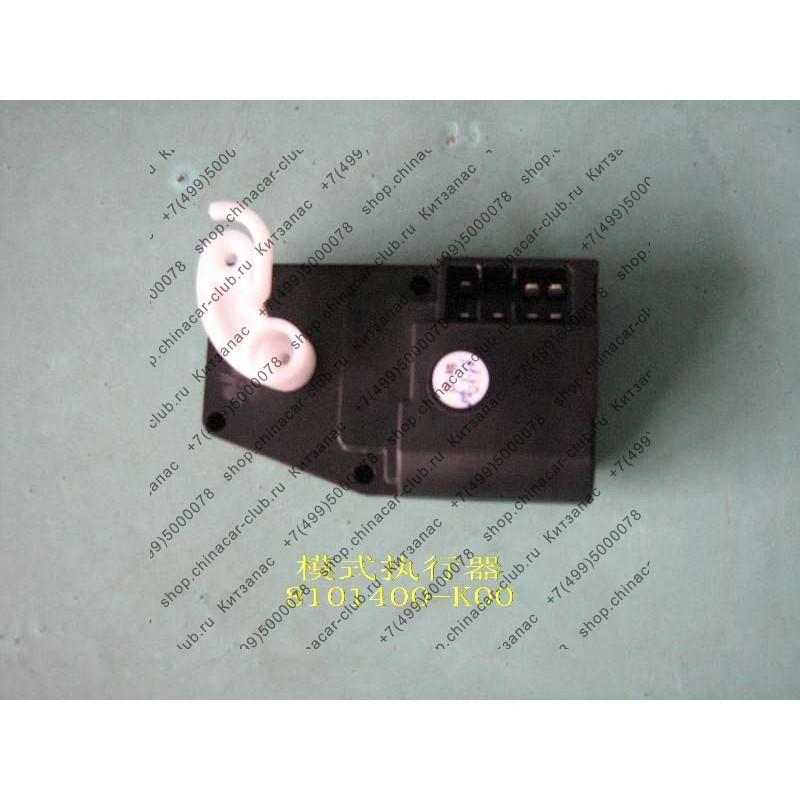 электропривод заслонки управления воздушными потоками отопителя Hover  - 8101121
