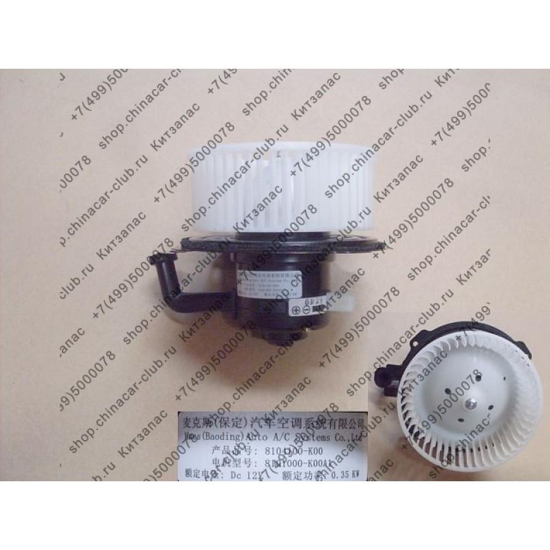 электродвигатель отопителя с вентилятором Hover  - 3744120-k00