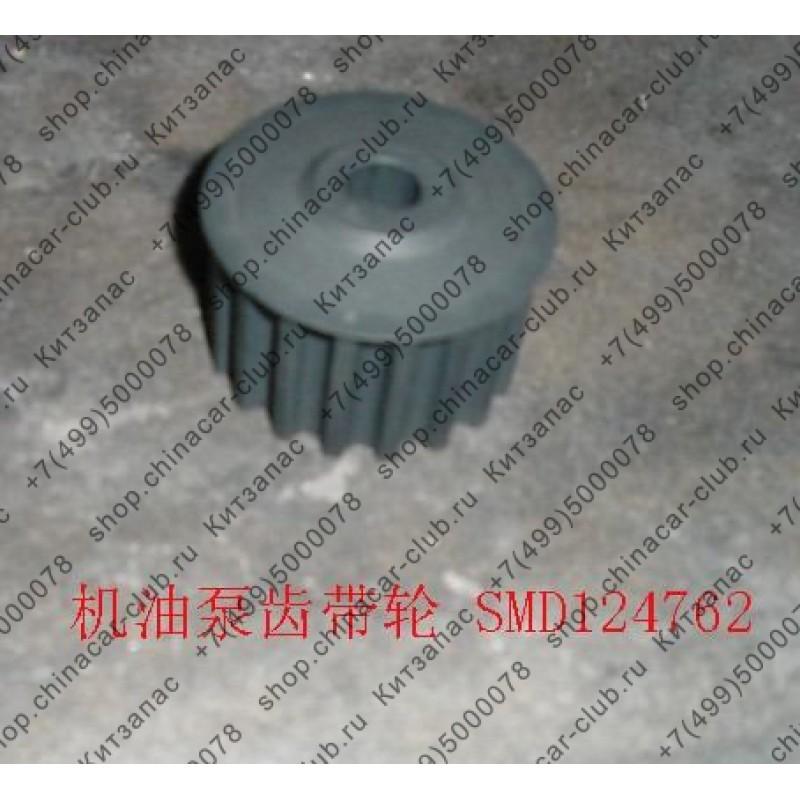 шестерня масляного насоса ведомая Hover, м1 - smd124762, Hover H3