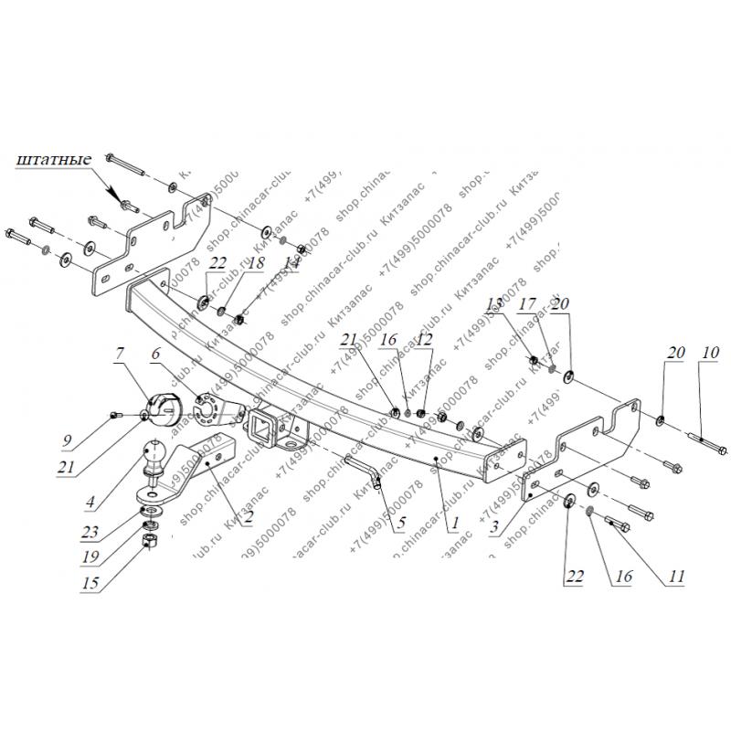 Фаркоп Great Wall Hover H3 New (2014-) под американский квадрат