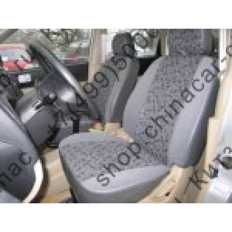 Чехлы для сидений Hafei Simbo
