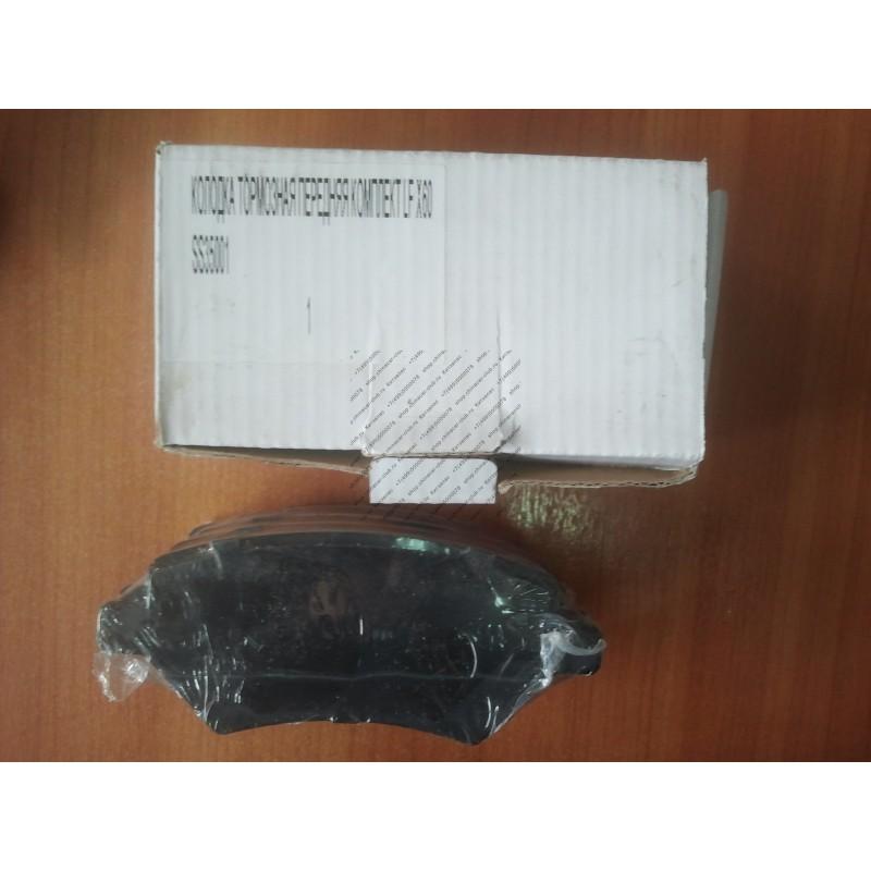 Колодка тормозная передняя (комплект) Lifan X60