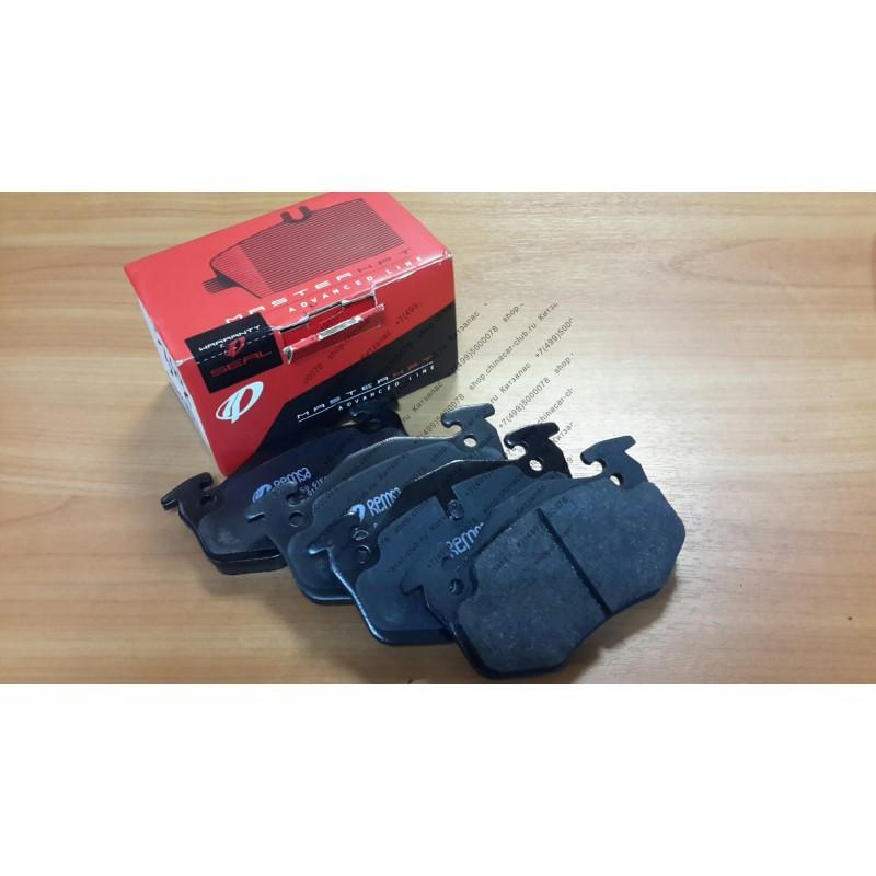 Колодки тормозные задние S30/H30 Cross (комплект) (аналог)
