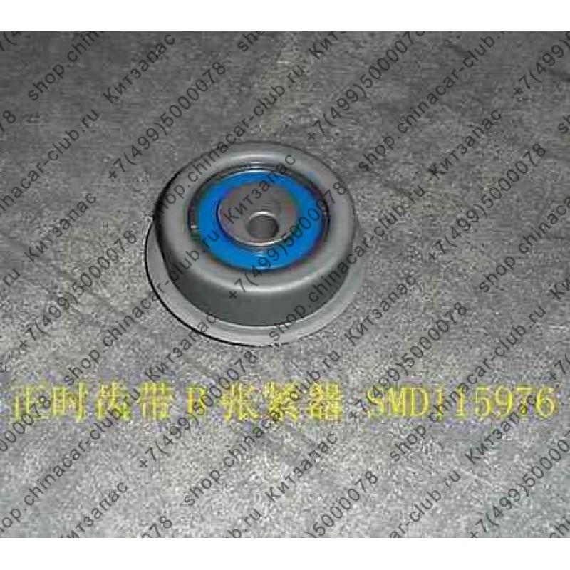Ролик натяжителя ремня балансирного вала Great Wall Hover/Hover H5 GMB (Корея)