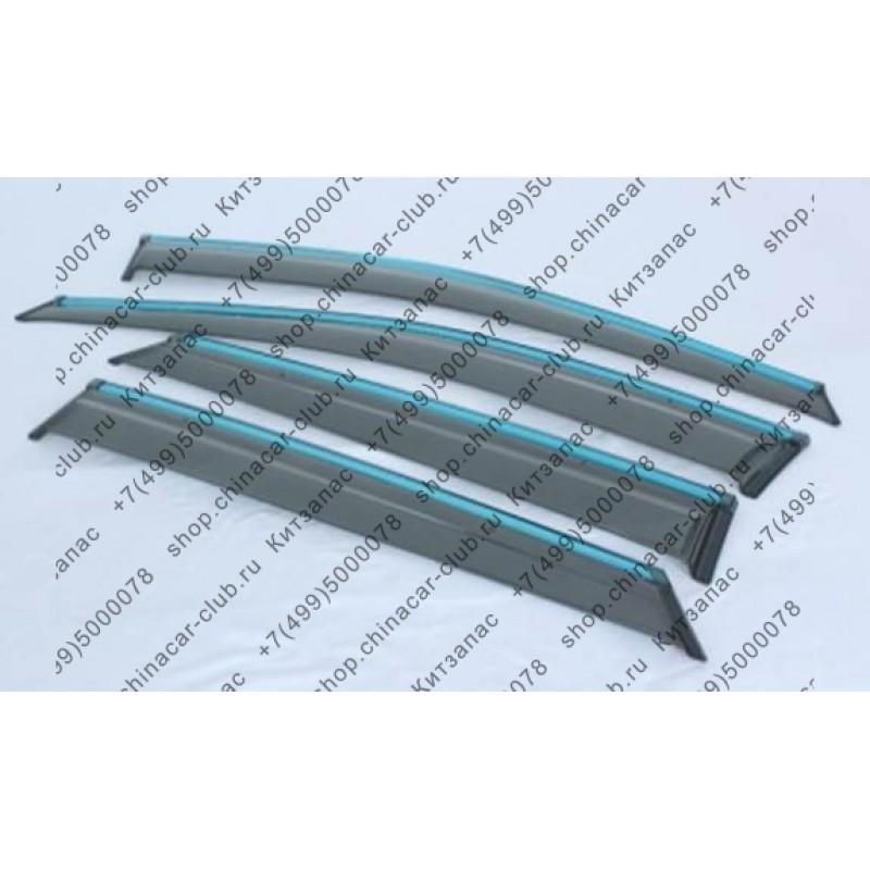 Дефлекторы на окна (ветровики) с хромированным молдингом Great Wall Hover H6 WINBO