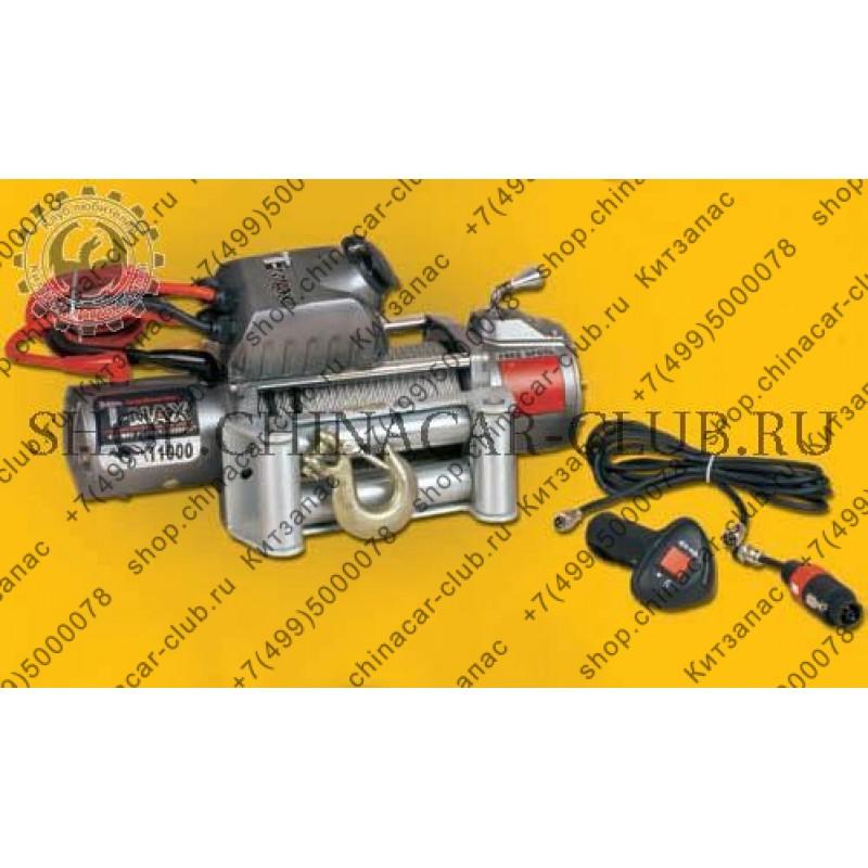 Лебедка автомобильная EW-11000 (OUTBACK) 12 V (радиоуправление)