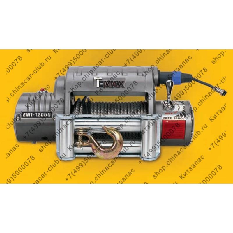 Лебедка автомобильная EWI-12000 (OUTBACK) 12 V (радиоуправление)