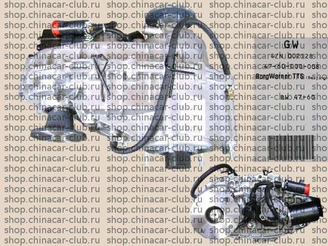 Коробка раздаточная Hover-H3