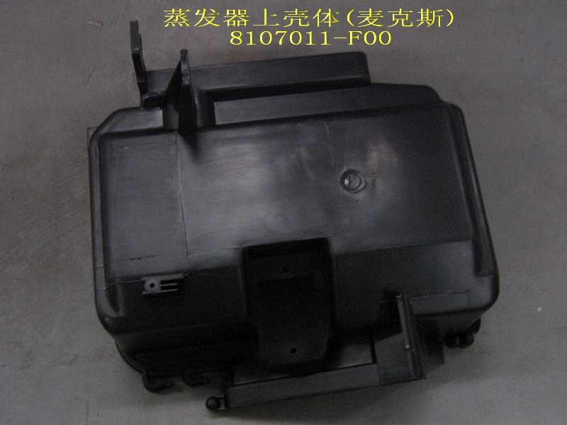корпус салонного радиатора