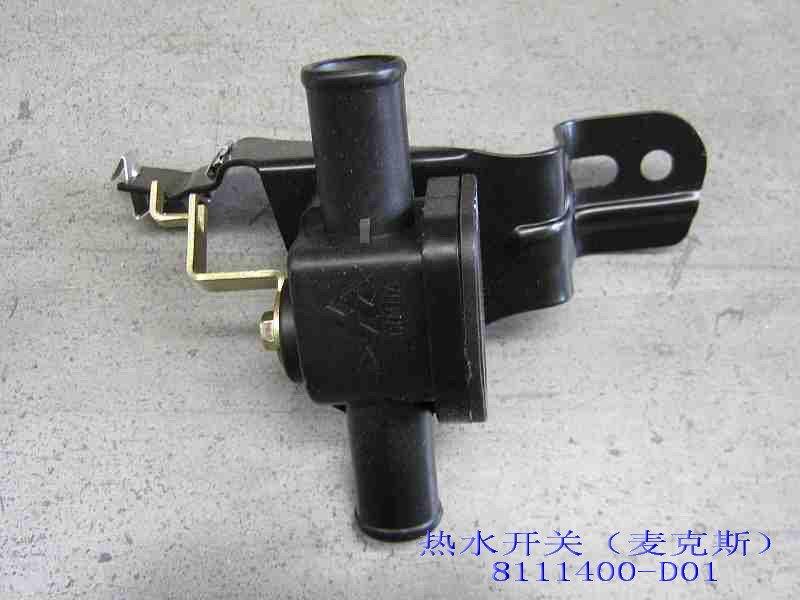 кран отопителя механический